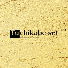 Tsuchikabe set